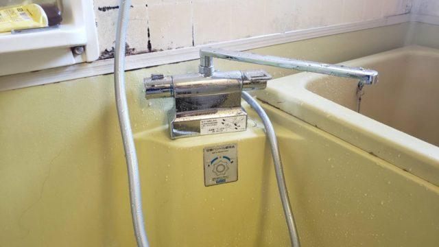 風呂シャワー水栓