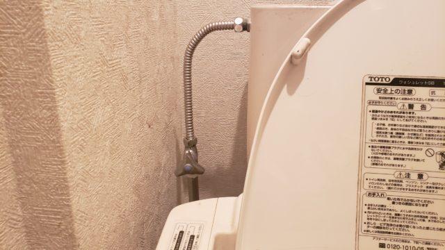 すぐ解決!トイレで水漏れの原因5つとその修理方法