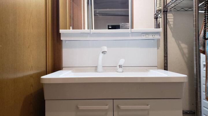 【横浜市神奈川区修理事例】洗面台の配管のヒビ
