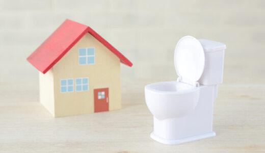横浜市青葉区のトイレ修理は年間実績10000件超のたうん水道修理センターへ!