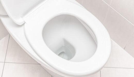 横浜市泉区でトイレ修理を安く!早く!丁寧に!たうん水道修理センター
