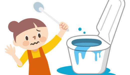 横浜市旭区でトイレ修理を安心・技術・価格で選ぶならたうん水道修理センター!
