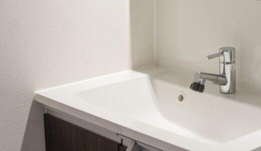 タンクレストイレのつまりや水漏れ原因と自分でできる修理方法を解説