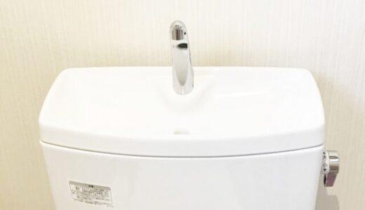 トイレの水漏れはオーバーフロー管が原因?対応策を解説