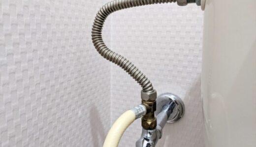 トイレットペーパーがトイレの詰まりを起こす理由と対策を解説