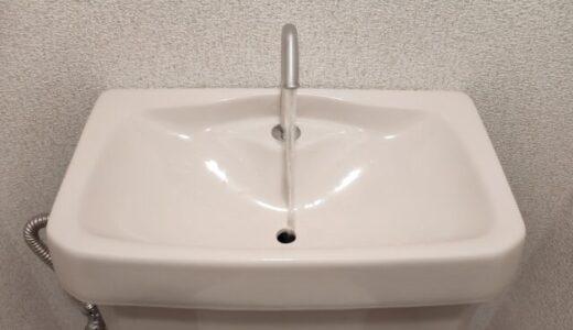 トイレのつまりはラップで改善!つまりを取る方法を解説