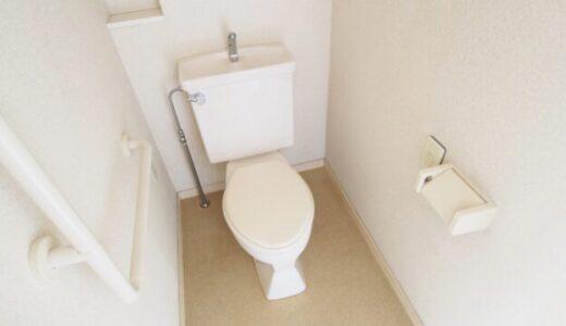 トイレのつまり?水流が少しずつ流れるときの改善方法を解説