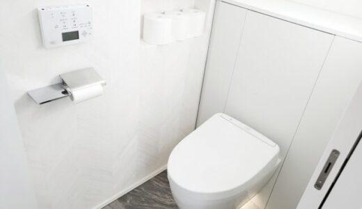 トイレタンクの水漏れはパッキン交換が有効!交換方法を解説