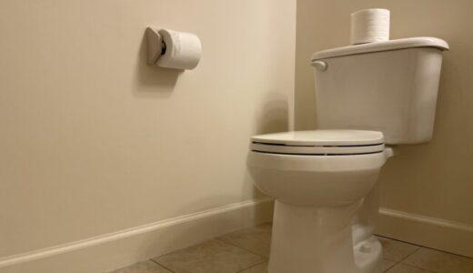 相模原市緑区二本松でトイレ修理を行いました!