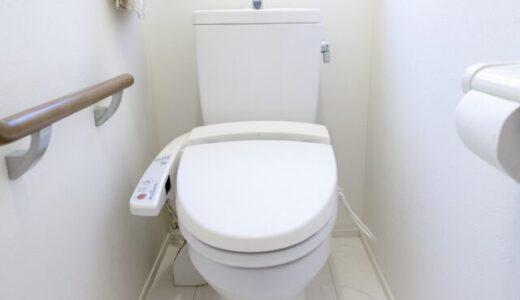 川崎市幸区小倉でトイレ修理を行いました!