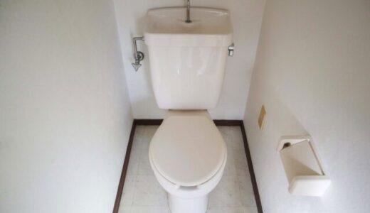 川崎市中原区小杉町でトイレ修理を行いました!