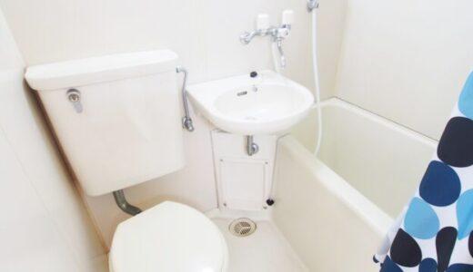 川崎市高津区末永でトイレ修理を行いました!