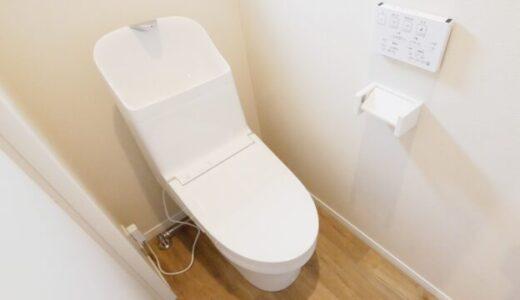 川崎市宮前区野川でトイレ修理を行いました!