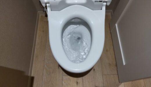 相模原市中央区上溝でトイレ修理を行いました!